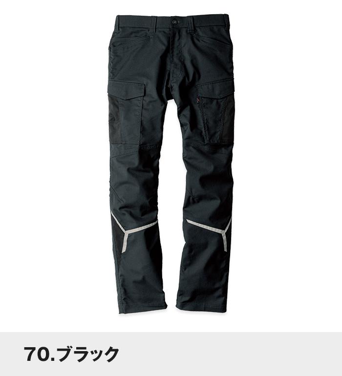 EARLYBIRD アーリーバード EBA223ノータックカーゴパンツ 秋冬用 メンズ 作業服 作業着 ズボン