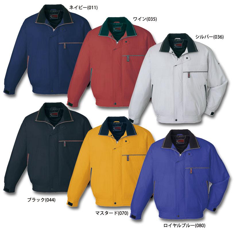 自重堂 48330 軽量防寒ブルゾン  作業服 作業着