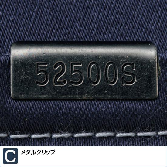 52504 ストレッチ長袖シャツ 秋冬用  Jawin ジャウィン 作業服 作業着