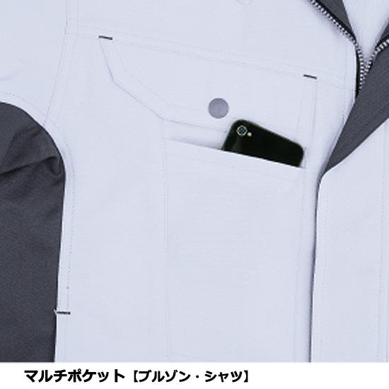 ANDARE SCHIETTI アンドレ スケッティ byコーコス信岡 CO-COS A5170長袖ブルゾン