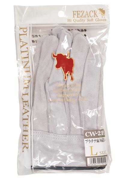 CW211 牛革プラチナ 特選床外縫い 手袋 グローブ 牛革  1双  コーコス信岡  ワークギア