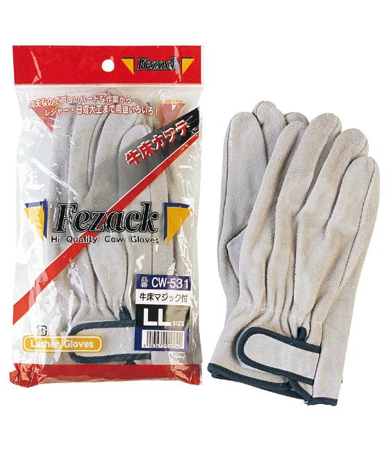 CW531 牛革床マジック 手袋 グローブ 牛革  1双  コーコス信岡  ワークギア