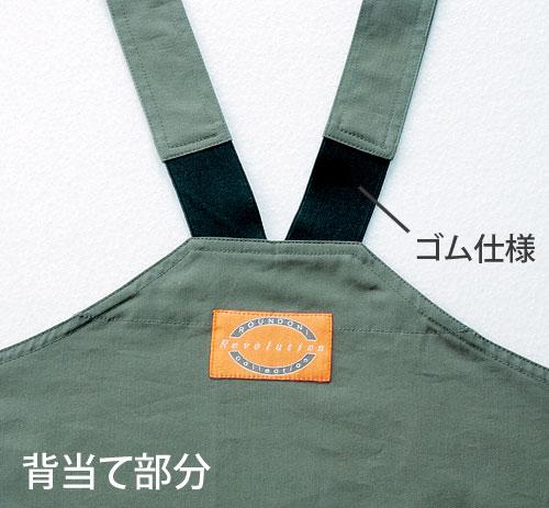 RV990 サロペット  ポリエステル 綿 混紡   作業服 作業着