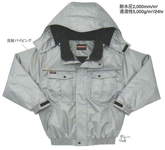 サンエス AD30170 防寒ブルゾン  作業服 作業着
