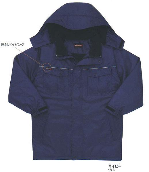 サンエス AD30171 防寒コート  作業服 作業着