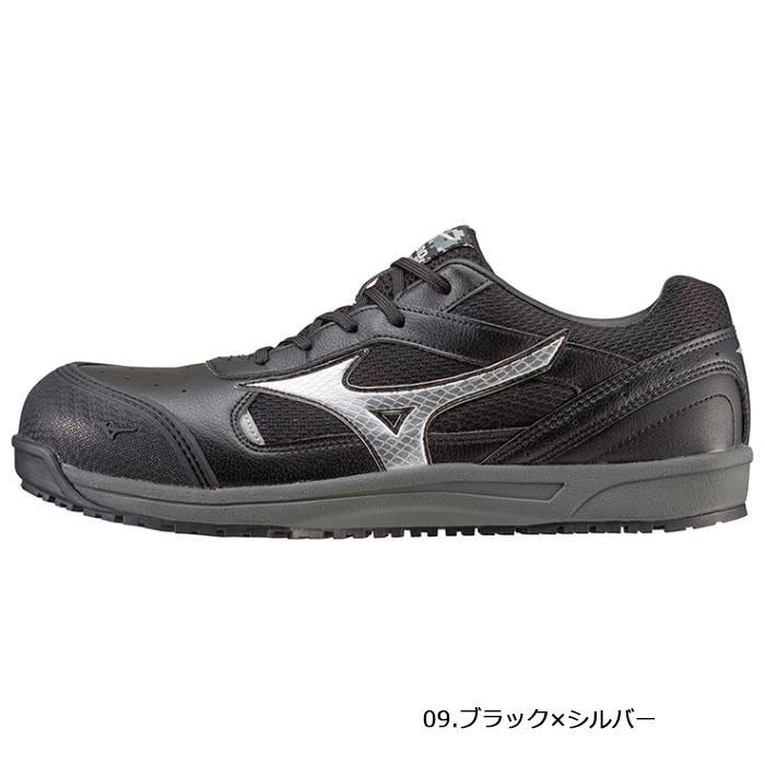 C1GA1600 オールマイティ プロテクティブスニーカー 紐タイプ MIZUNO ミズノ安全靴セーフティシューズ