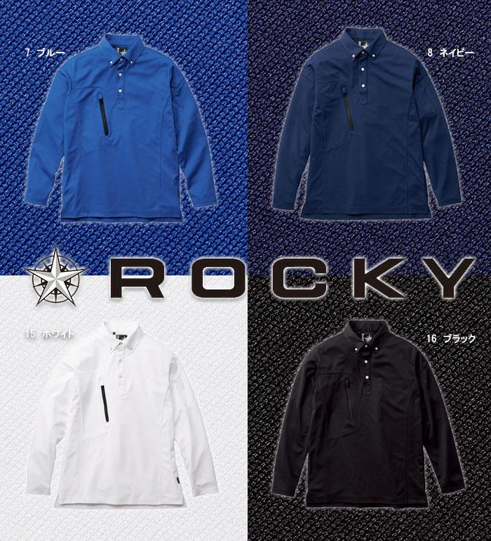 ROCKY ロッキー  RS4903 長袖ポロシャツメンズ レディース JIS規格制電 ストレッチ作業服 作業着