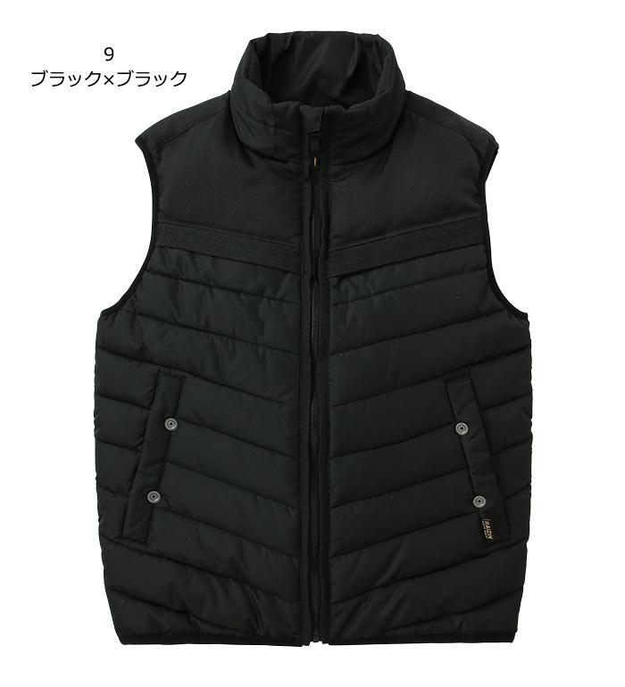 【セット】 雷神服 BO31850 防寒ベストメンズ 作業服 作業着 セット