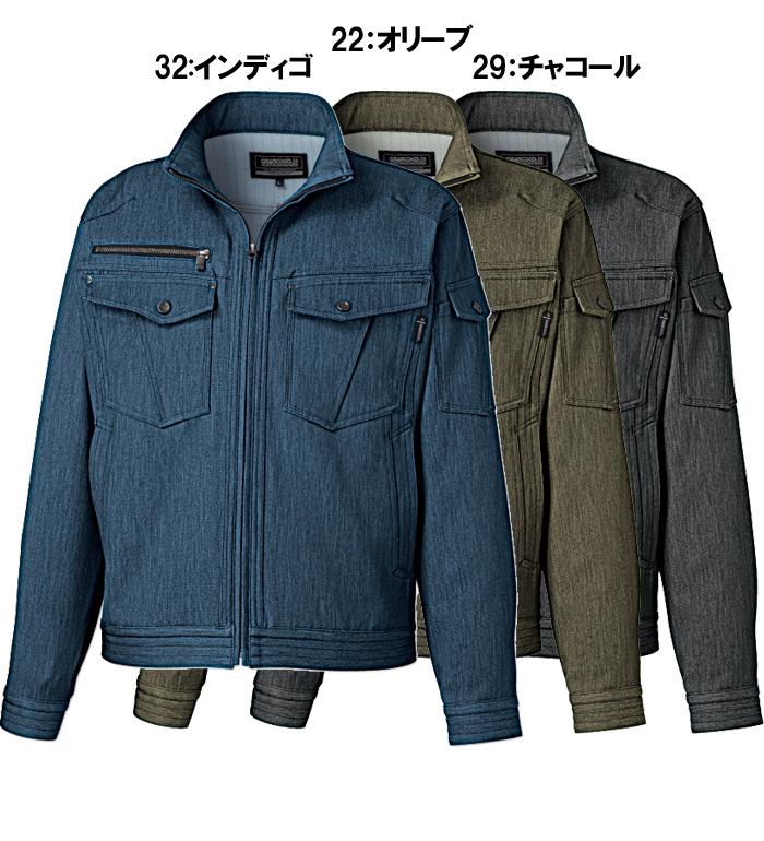 GRANCISCO グランシスコ  タカヤ商事 GC2800 ジャケット  秋冬用  作業服 作業着