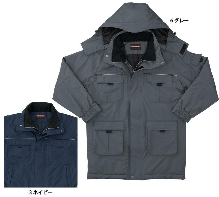 サンエス AD30251 防寒コート  作業服 作業着