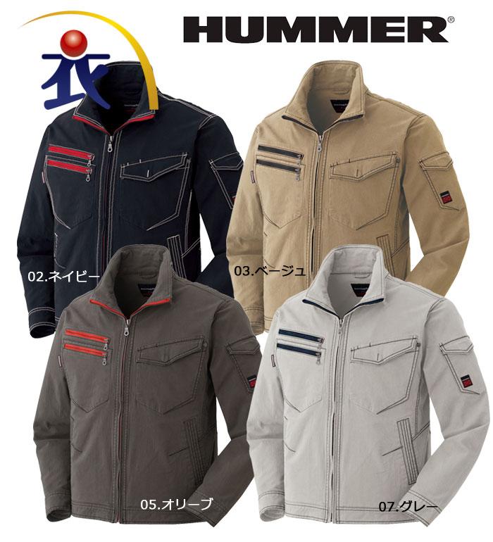 603-4 HUMMER長袖ジャケット 秋冬用