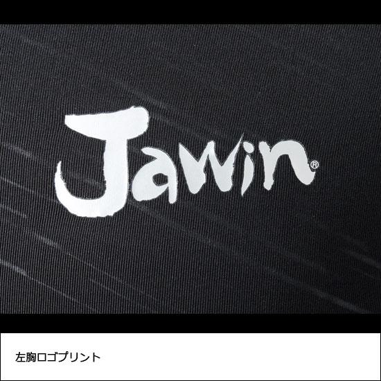 56134 ショートスリーブ 春夏用  自重堂 Jawin ジャウィン  アンダーウエア インナー コンプレッション 半袖