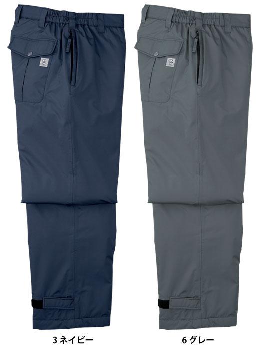 サンエス AD30255 防寒パンツ  作業服 作業着