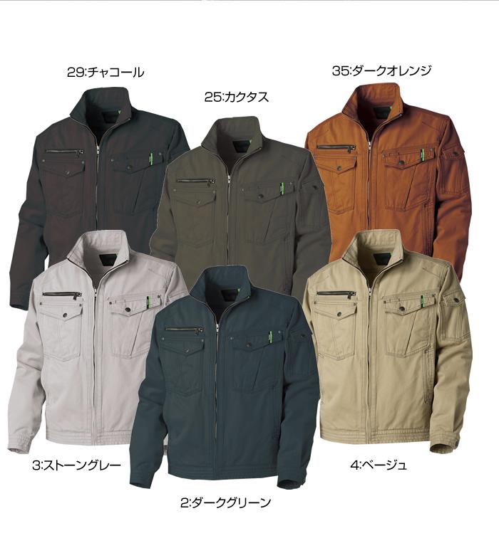 GC5000 長袖ジャケット 秋冬用  GRANCISCO グランシスコ タカヤ商事
