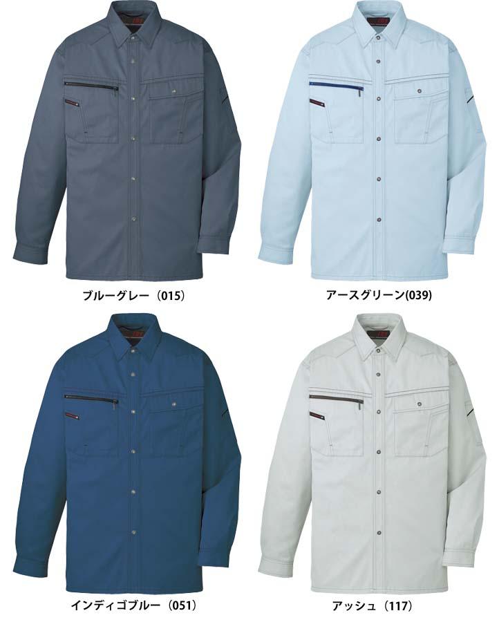 自重堂 81004 長袖シャツ 秋冬用   絶妙のカジュアル感を演出した作業服 作業着