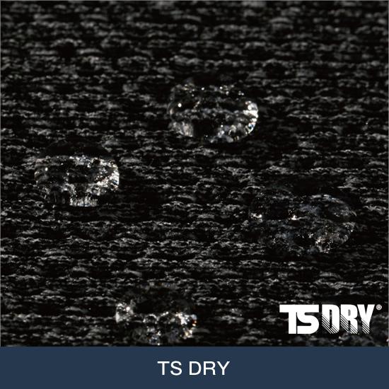 TS DESIGN ティーエスデザイン 8040 TS DRY ノースリーブメンズ 作業服 作業着