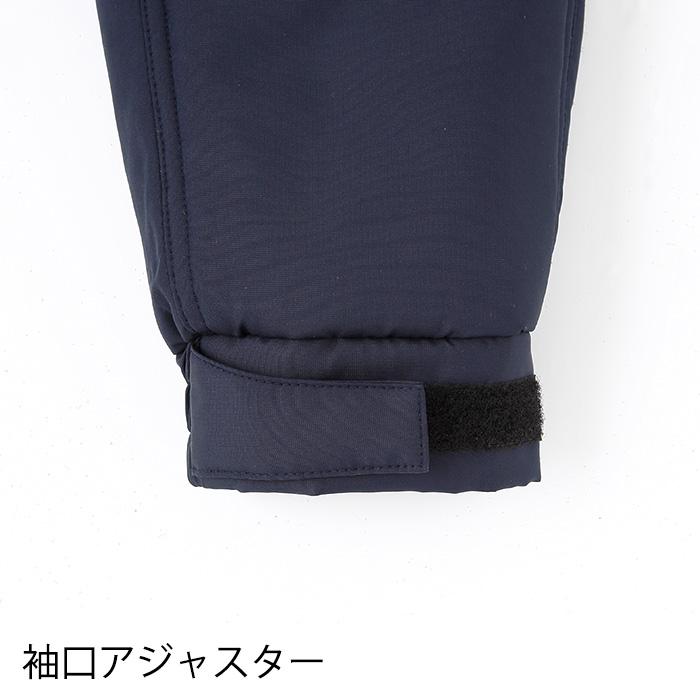 【セット】 雷神服 BO31750 インナーベストメンズ 作業服 作業着 セット