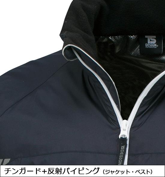 TS DESIGN  1625 ライトウォームウインタージャケット  作業服 作業着  藤和