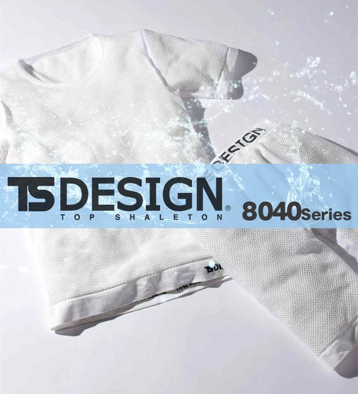 TS DESIGN ティーエスデザイン 8045 TS DRY 半袖インナーメンズ 作業服 作業着