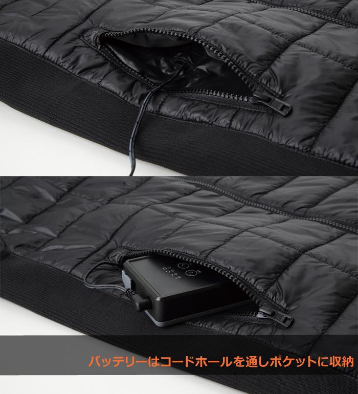 【セット】 雷神服BO31960 ベストメンズ 防寒 インナー 作業服 作業着 セット  返品不可
