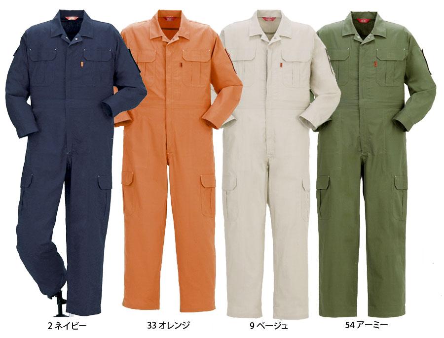 5710 つなぎ服 綿100%   作業服 作業着