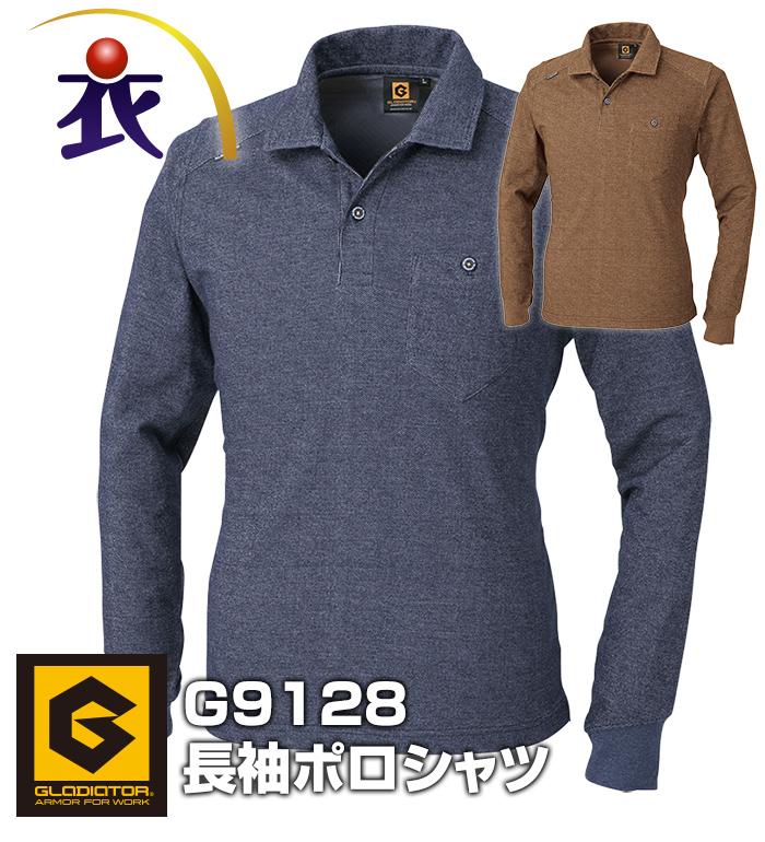 GLADIATOR グラディエーター  G9128 長袖ポロシャツメンズ レディース 作業服 作業着