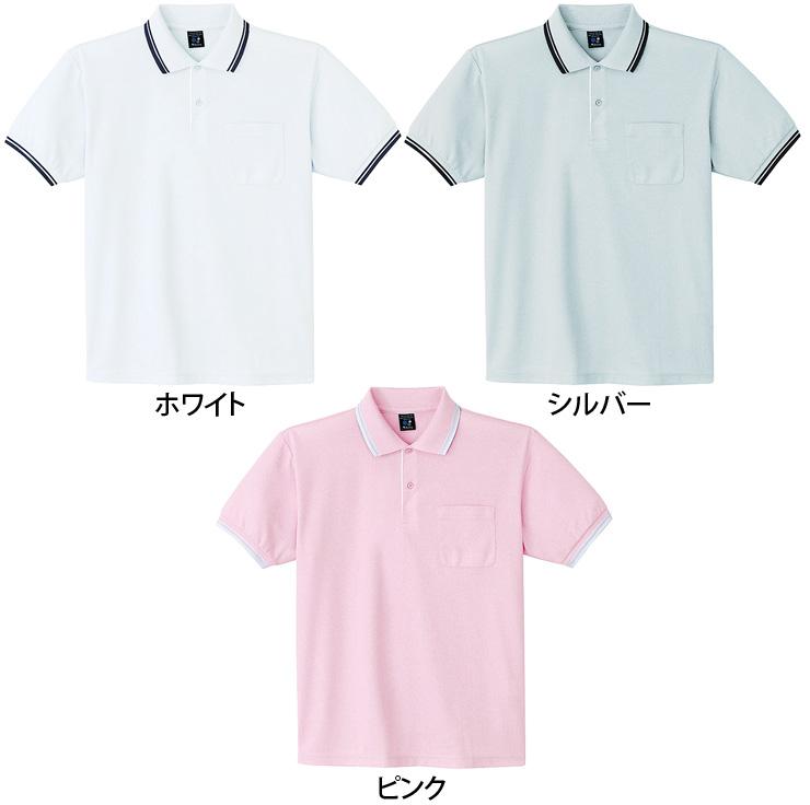 85274 吸汗速乾半袖ポロシャツ