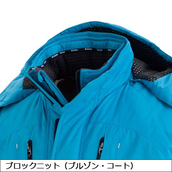TS DESIGN  1627 ライトウォーム ウインターコート 秋冬用  作業服 作業着  藤和  防寒コレクション
