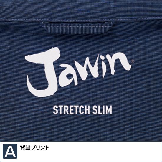 Jawin ジャウィン  56604 長袖シャツ 春夏用 メンズ 麻ストレッチ作業服 作業着