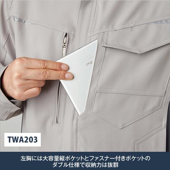 信頼の3M製反射材付き 高視認性長袖ジャケット ブルゾン タカヤワークウェア TWA203 メンズ レディース 秋冬用 作業服 作業着 ユニフォーム