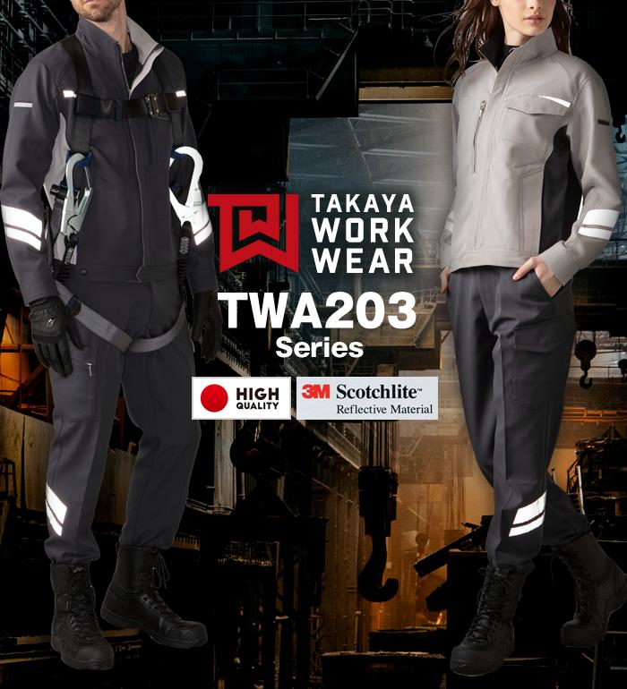 TAKAYA WORKWEAR タカヤワークウェア TWA213 ノータックカーゴパンツメンズ レディース  作業服 作業着