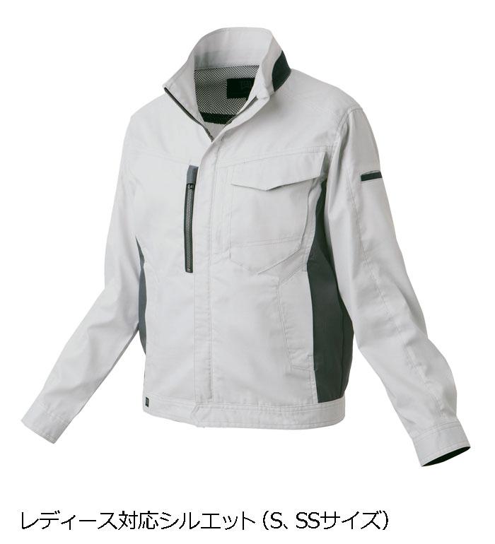 TAKAYAWORKWEAR タカヤワークウェア TWS140 半袖ジャケットメンズ レディース  作業服 作業着