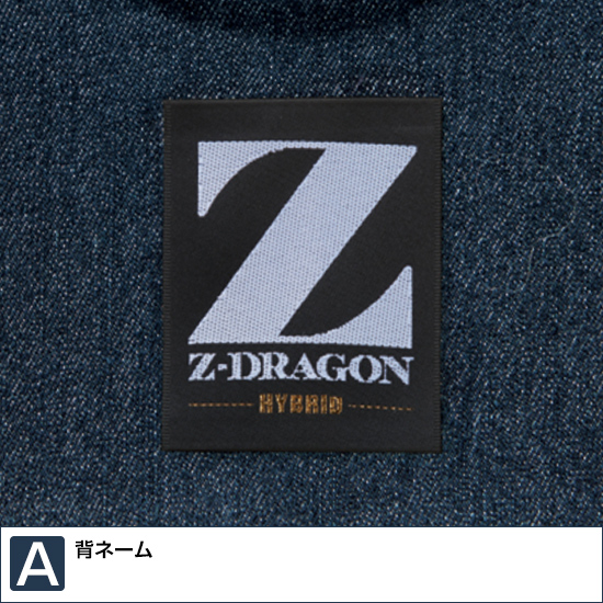 Z-DRAGON ジードラゴン  75600 長袖ジャンパー オールシーズン用 メンズ ストレッチデニム作業服 作業着 ブルゾン ジャケット