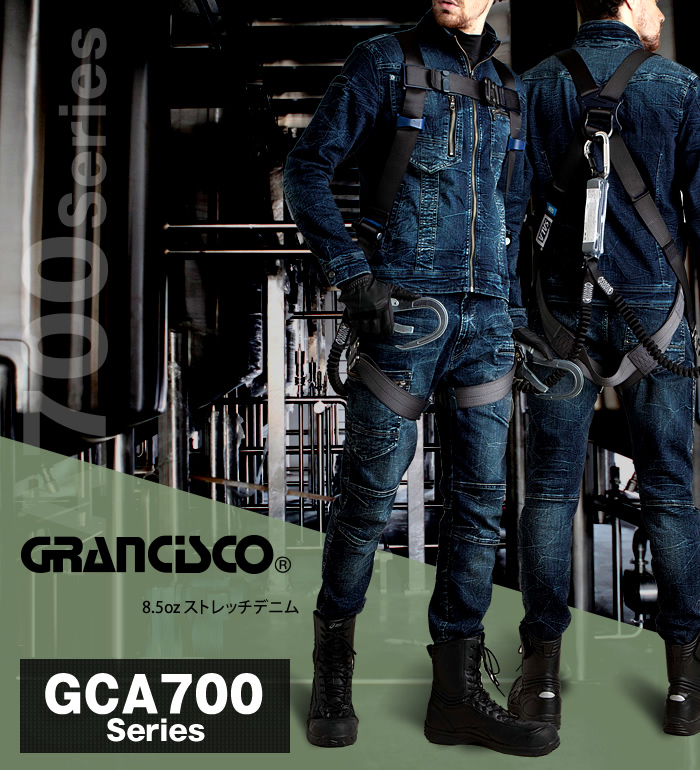 GRANCISCO グランシスコ  GCA704 長袖デニムシャツ メンズ 作業服 作業着