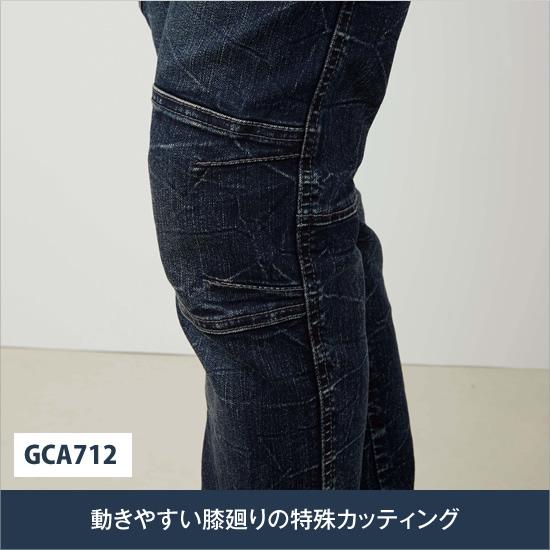 GRANCISCO グランシスコ GCA712 デニム ストレッチカーゴパンツ メンズ 作業服 作業着