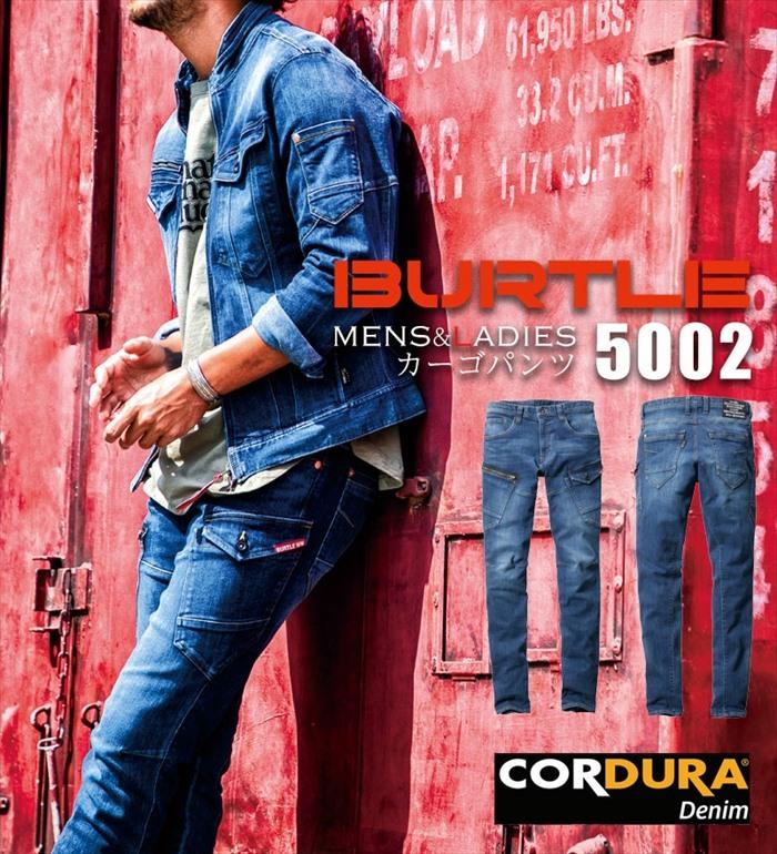 BURTLE バートル5002 カーゴパンツメンズ レディース コーデュラ デニム 高耐久 作業服 作業着