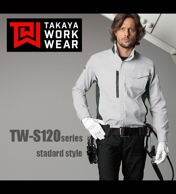 TAKAYAWORKWEAR タカヤワークウェア TWA124 長袖シャツ 春夏用 メンズ レディース  作業服 作業着