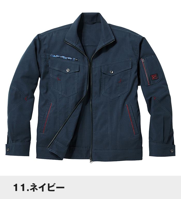 Jawin ジャウィン 56800 ストレッチ長袖ジャンパー 春夏用  メンズ 作業服 作業着  ジャケット ブルゾン
