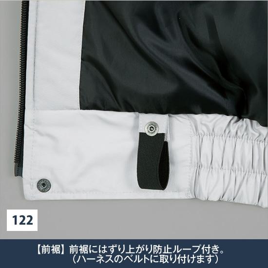 XEBEC ジーベック 122 防寒ブルゾンメンズ レディース  作業服 作業着