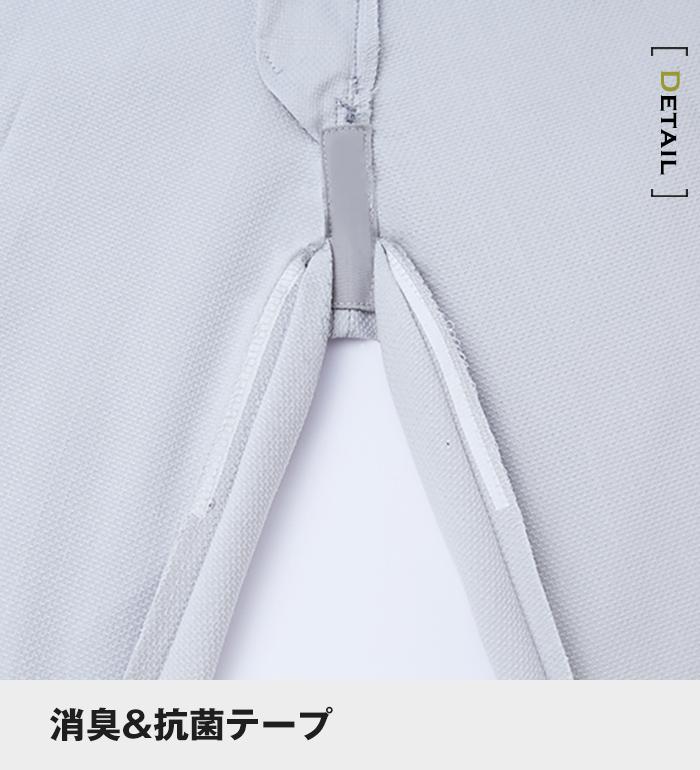 ジャウィン Jawin 56802 ストレッチノータックカーゴパンツ 春夏用  メンズ  作業服 作業着  スボン