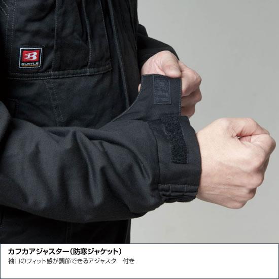 8110 防寒ジャケット 大型フード付  秋冬用  作業服 作業着 BURTLE バートル