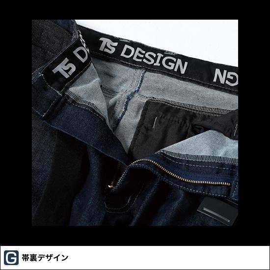 51141 レディースカーゴパンツ TS DESIGN ティーエスデザイン