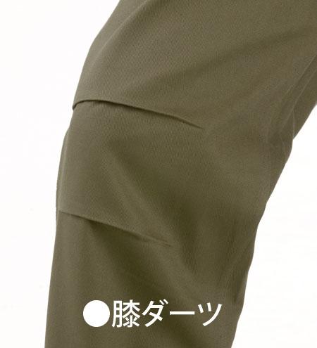 P017 つなぎ服 綿100%   作業服 作業着