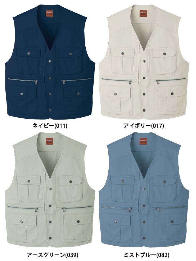 自重堂 41610 ワークベスト 秋冬用   ベストセラーの綿100%作業服 作業着