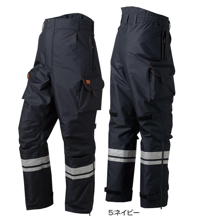 GRS901 防水パンツ