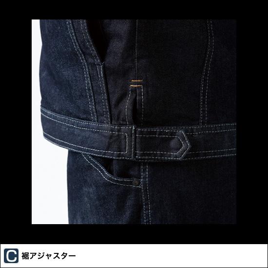 5116 長袖ジャケット TS DESIGN ティーエスデザイン