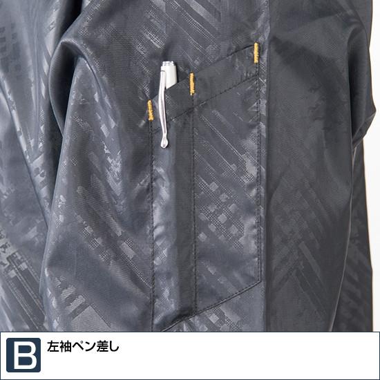 900-4 ブレーカージャケット HUMMER ハマー 作業服 作業着 ジャンパー ウインドブレーカー
