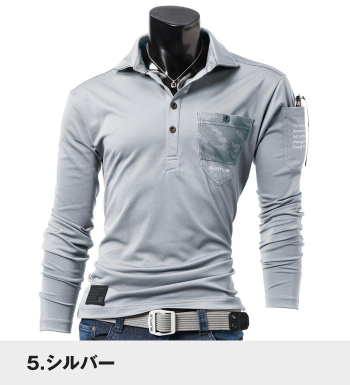 BURTLE バートル  4047 長袖ポロシャツ 春夏用 メンズ 作業服 作業着 トップス