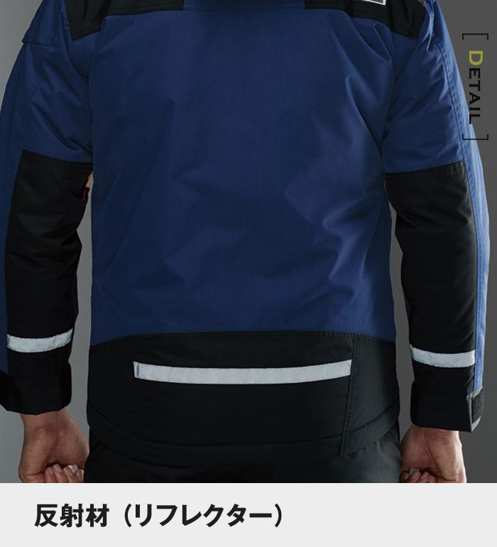 BURTLE バートル 7610 防水防寒ジャケット 秋冬用 メンズ作業服 作業着 ジャンパー ジャケット