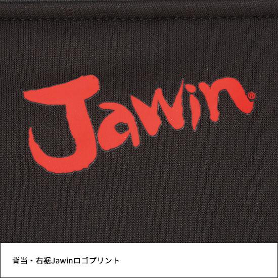 58154 ラミネートロングスリーブ 秋冬用  作業服 作業着  自重堂  ジャウィン Jawin   メンズ アンダーシャツ アンダーウェア